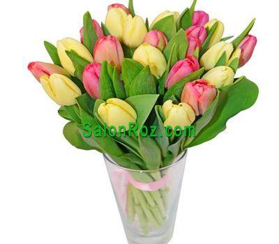 """""""Букет из 19 тюльпанов"""" в интернет-магазине цветов salonroz.com"""