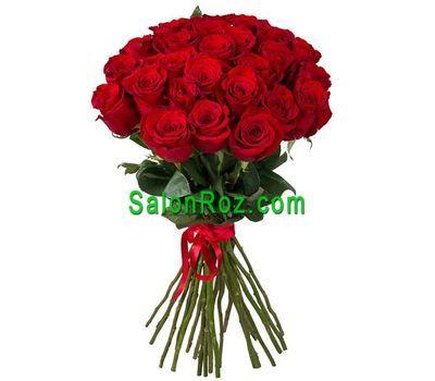 """""""Букет из 25 красных импортных роз"""" в интернет-магазине цветов salonroz.com"""